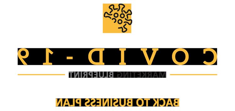 COVID回到商业营销计划